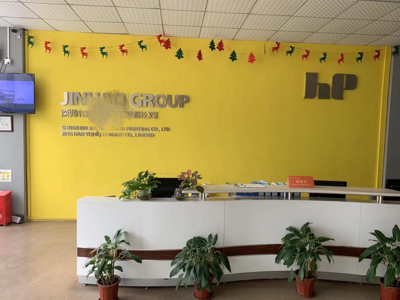 恭喜深圳市金XX有限公司通过BSCI验厂、SMETA验厂