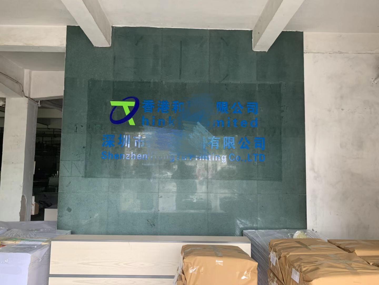 恭喜香港XX公司和深圳XX有限公司通过FSC多现场认证