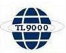 TL9000认证咨询