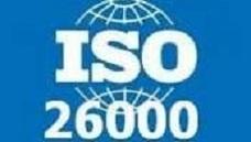 ISO26000认证咨询